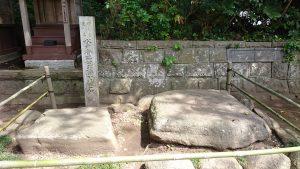 酒列磯前神社 水戸斉昭公腰かけの石