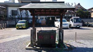 三輪里稻荷神社(こんにゃく稲荷) 手水舎