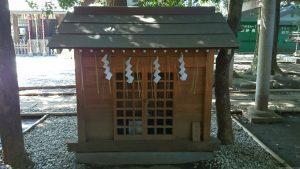ときわ台天祖神社 水神社
