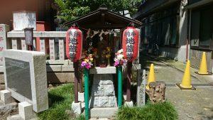 熊野神社(熊野町) 見守地蔵菩薩
