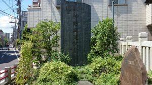 亀戸水神宮(亀戸水神社) 神苑再建記念碑