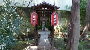 熊野神社(熊野町) 不動尊