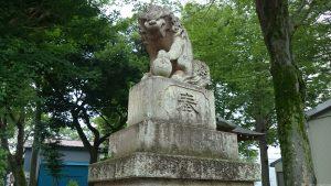 八王子多賀神社 狛犬 阿