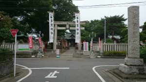 八王子多賀神社 鳥居と社号標