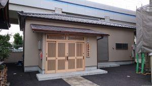 貴舩神社(貴菅神社) 社務所