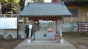 西台天祖神社 手水舎