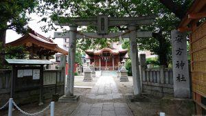 安方神社 鳥居と社号標