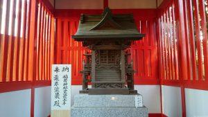 西台天祖神社 稲荷神社 社殿