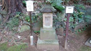 西台天祖神社 水神社