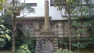 於岩稲荷田宮神社 第一區 十番組 村田竹次郎之碑