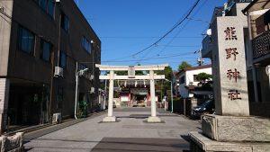 立石熊野神社(五方山熊野神社) 鳥居と社号標