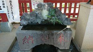 立石熊野神社(五方山熊野神社) 天保8年水盤