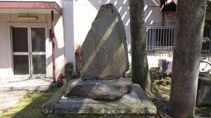 墨田区向島・秋葉神社 神号碑