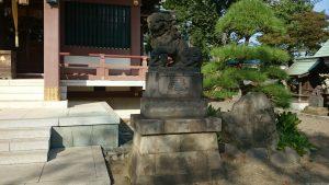赤塚氷川神社 明治35年狛犬 阿