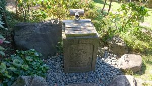 立石熊野神社(五方山熊野神社) 鋳造五重塔 手水