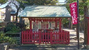 立石熊野神社(五方山熊野神社) 手水舎