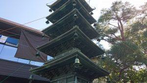 立石熊野神社(五方山熊野神社) 御朱印 細部
