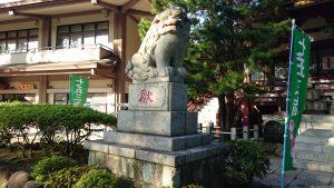 葛西神社 狛犬 吽