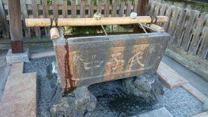 隅田稲荷神社 弘化4年水盤