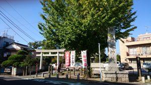 半田稲荷神社 鳥居と社号標