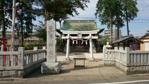 成増菅原神社 二の鳥居と社号標
