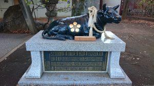 新井天神北野神社 撫で牛