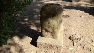 立石さま(立石稲荷大明神) 石塔