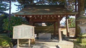 沼袋氷川神社 手水舎