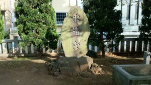 赤塚諏訪神社 水神宮
