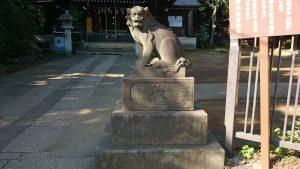 城山熊野神社 安政2年狛犬 阿