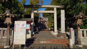 沼袋氷川神社 鳥居と社号標