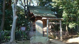 城山熊野神社 招魂社