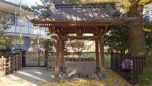 大和町八幡神社 手水舎