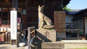 半田稲荷神社 狐像 阿