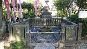 半田稲荷神社 神泉遺構
