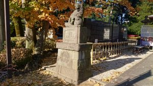 沼袋氷川神社 文久4年子育て狛犬 (鞠)