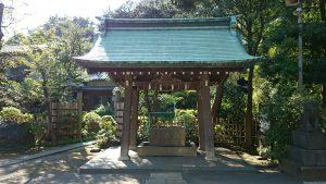 城山熊野神社 手水舎