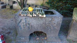 元宿堰稲荷神社 水鉢