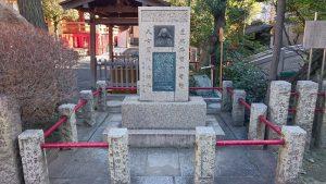 江島杉山神社 贈正五位杉山検校頌徳碑