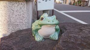 深川稲荷神社 瀬戸物蛙