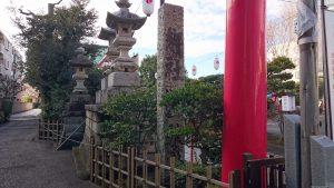 八幡八雲神社 社号標