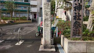 隅田川神社 石標