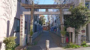 江島杉山神社 鳥居と社号標