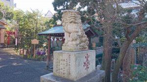 江島杉山神社 昭和30年狛犬 吽