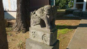 西熊野神社 嘉永3年狛犬 吽