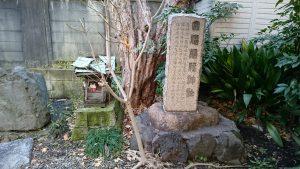 初音森神社 富福稲荷神社碑