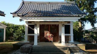 西熊野神社