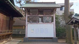 志茂熊野神社 絵馬殿