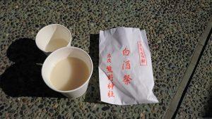 志茂熊野神社 白酒祭(オビシャ行事)切餅・白酒・甘酒
