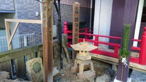 五柱稲荷神社 勝海舟揺籃之地標